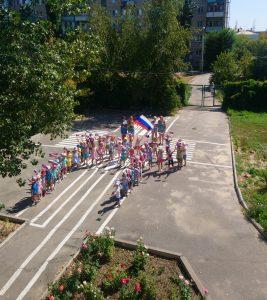 День флага Российской федерации!